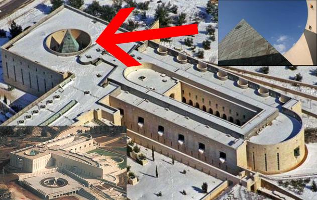 Budova nejvyššího soudu státu Izrael